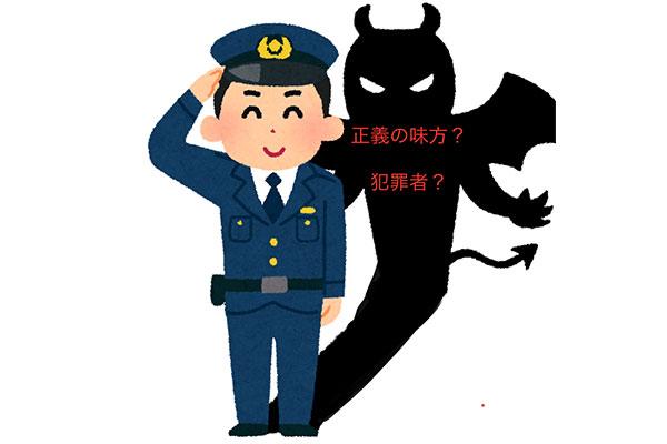 警察官が女子高生をトイレに連れ...